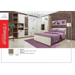 Спальня Архимед 2
