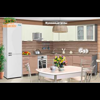 Кухонные углы